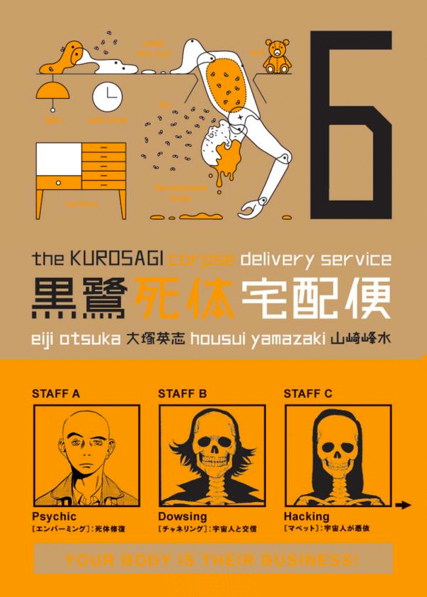 corpse_delivery_1